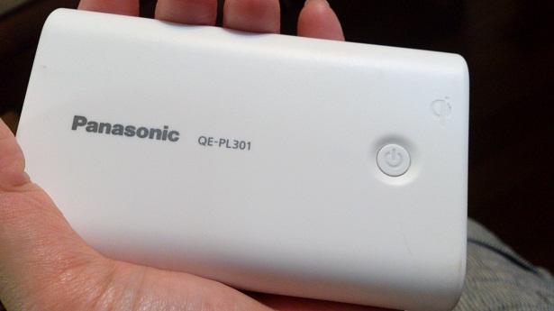 Panasonic 無接点対応 USBモバイル電源 8,100mAh 白 QE-PL301-W