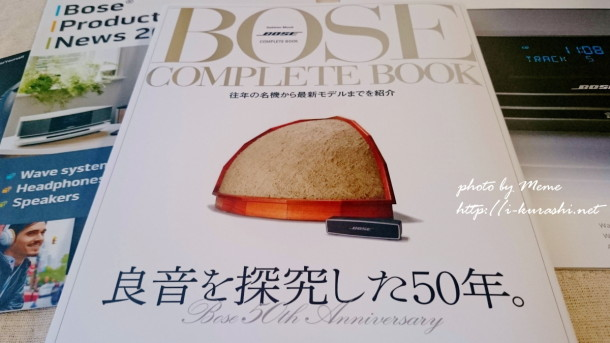 bosecompletebook04