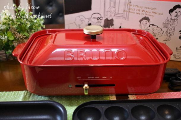 bruno38