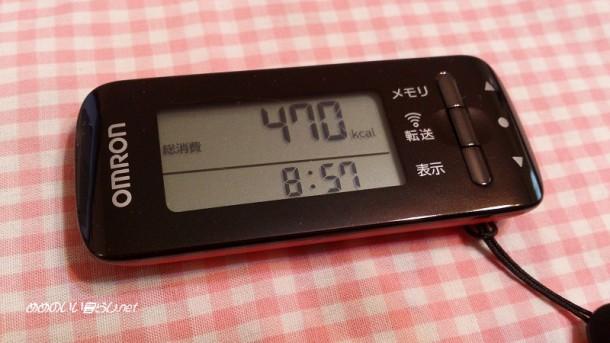 カロリスキャン(オムロン)総消費カロリー+時刻