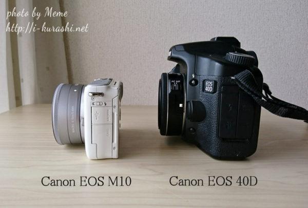 canoneosm10_09