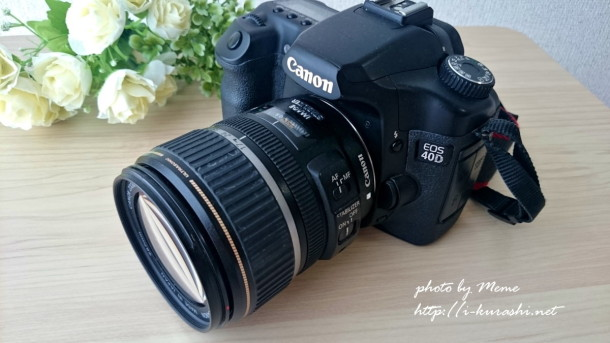 canonlens03