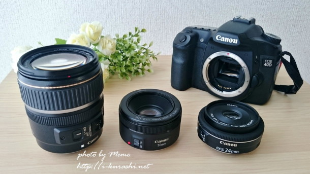 canonlens04