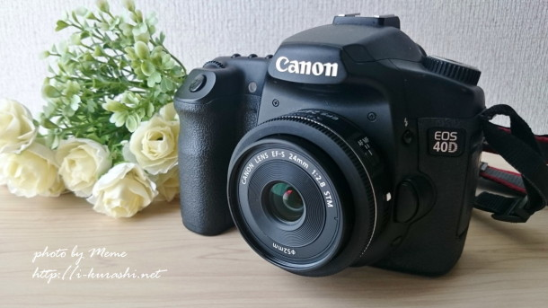 canonlens06