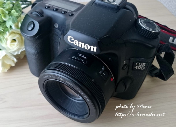 canonlens09