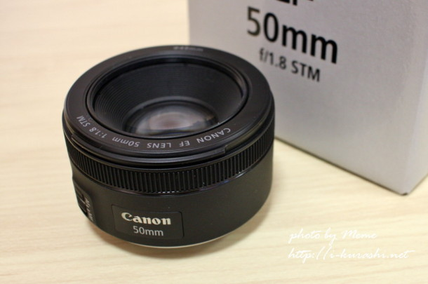 canonlens11