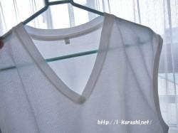 【もっと風通る(R)】ノースリーブV首インナーシャツ