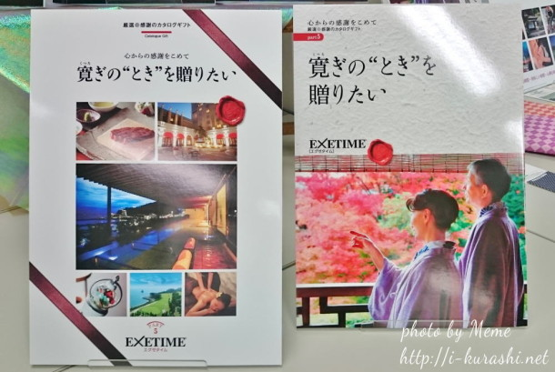 exetime04