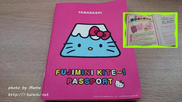 fujiyoshida05