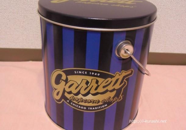 ギャレットポップコーン1ガロン缶