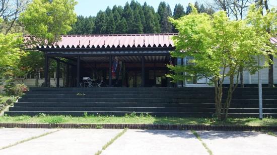 花の温泉館