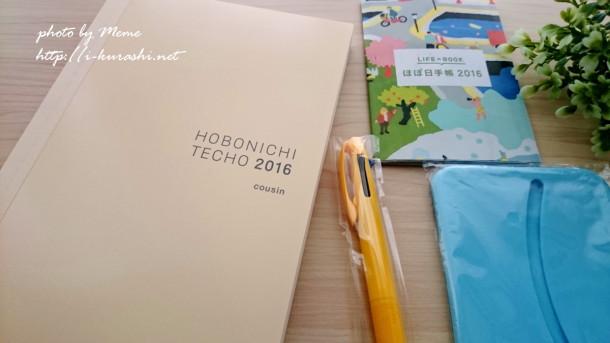 hobonichi06