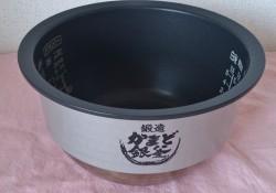 TOSHIBA 真空圧力 かまど炊き RC-10VSE 内釜