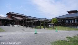 久住高原コテージ(オートビレッジ)