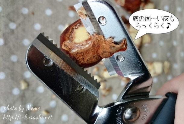 kurikuribouzu16