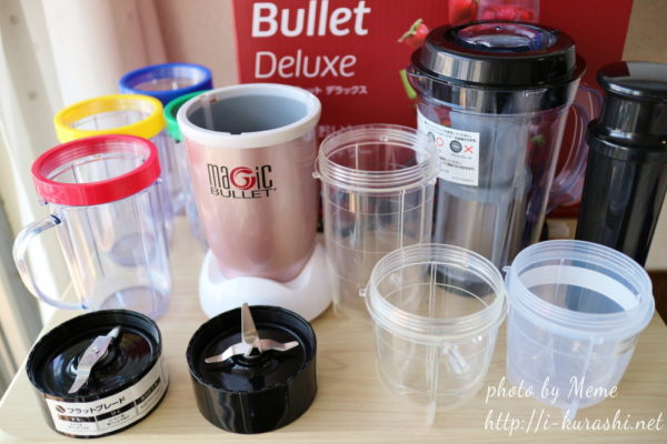magicbullet02
