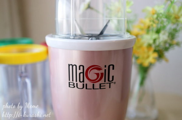 magicbullet06