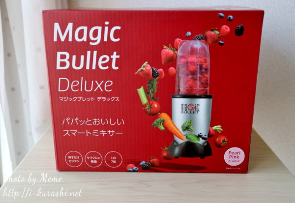 magicbullet07
