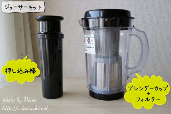 magicbullet09