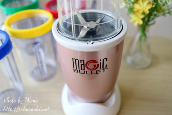 magicbullet10
