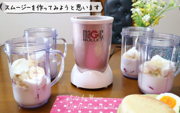 magicbullet20