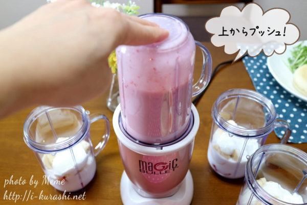 magicbullet23