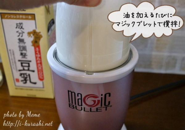 magicbullet50