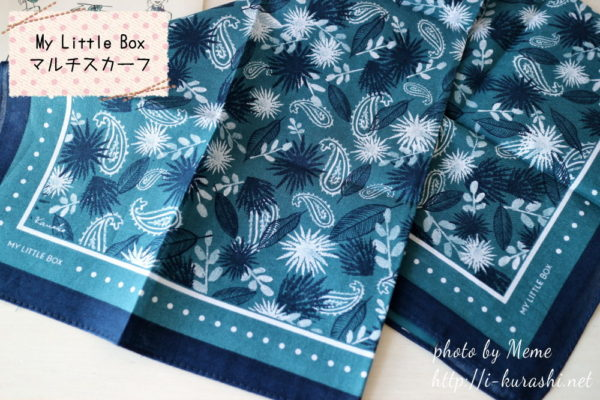 mylittlebox20170417a