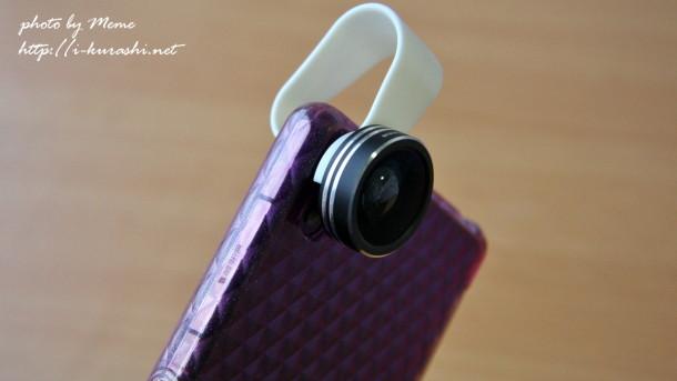 smartphonelens17