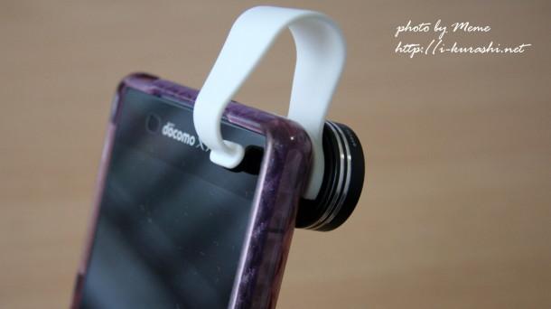 smartphonelens18