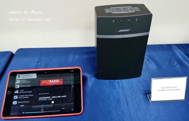 soundtouch10a