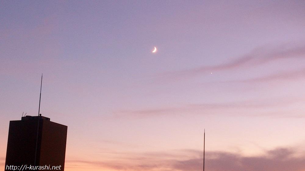 ベランダから見た月と金星